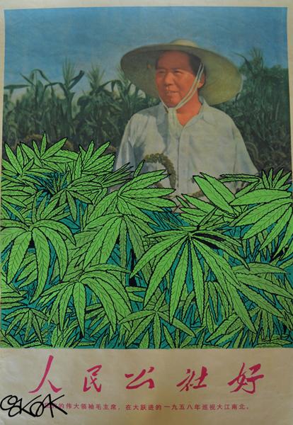 Mao propagande, Ancienne affiche de propagande chinoise by Oakoak