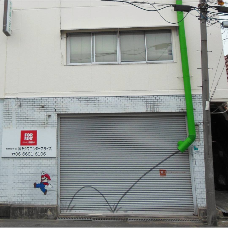 Mario by OAKOAK - Japan Osaka - march 2017
