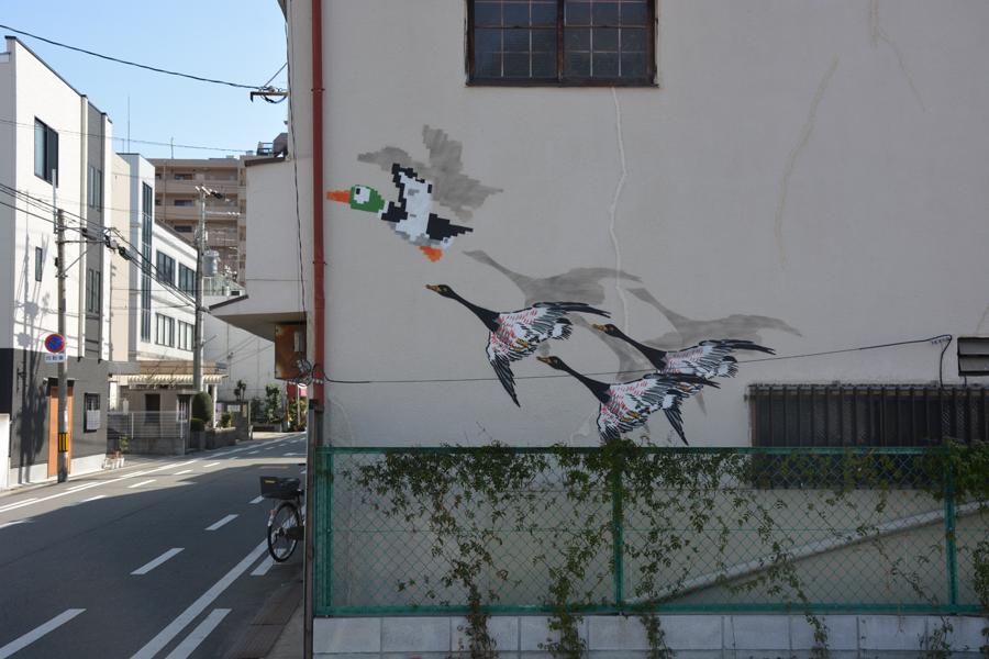 200 years of birds in Japan by Oakoak - Osaka, Japan, March 2017